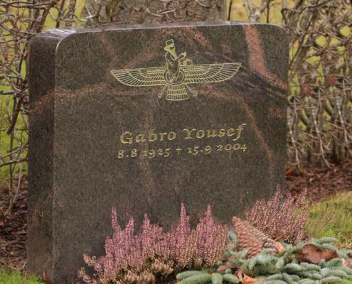 Exempel på gravsten, rektangulär med rundade hörn